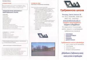 Upis u Građevinsku školu